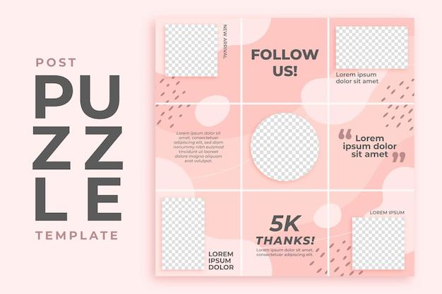 Modello di feed puzzle rosa post instagram Vettore Premium