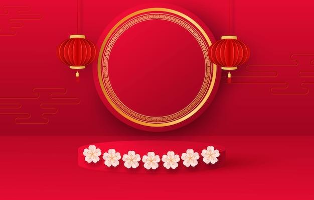 Piattaforma e studio, podio di presentazione. lanterne d'attaccatura della priorità bassa festiva, modelli. supporto rotondo rosso. Vettore Premium