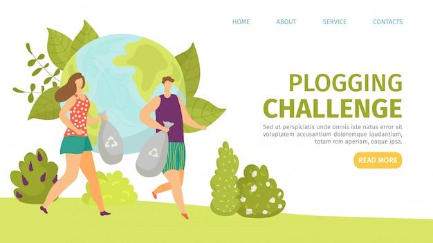 Sfida del blog, borsa di ecologia con l'illustrazione dell'immondizia dell'ambiente. equipaggi la donna che pareggia e raccolga i rifiuti per il riciclo di eco. plogger marathon, protezione ambientale e sport. Vettore Premium