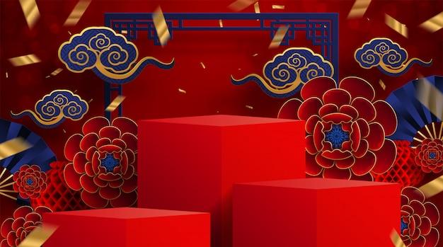 Podio e carta arte elementi cinesi su sfondo. Vettore Premium
