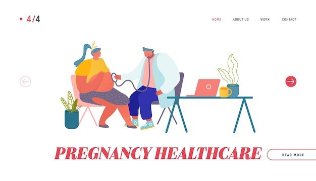 Controllo della gravidanza, pagina di destinazione del sito web di maternità. Vettore Premium