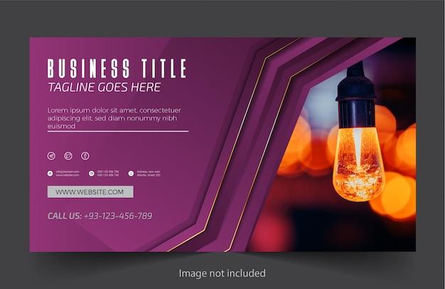 Sito web professionale ed elegante e banner aziendale Vettore Premium