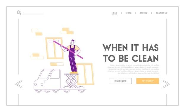 Modello di pagina di destinazione del servizio aziendale di pulizia profonda industriale professionale Vettore Premium