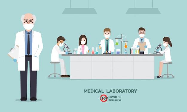 Professore, medico, scienziato e tecnico scientifico che fa il vaccino di ricerca e analisi per il coronavirus, covid-19 nel laboratorio di scienze mediche. Vettore Premium