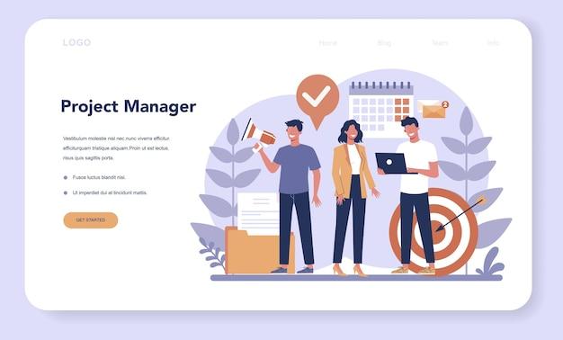 Banner web o pagina di destinazione per la gestione del progetto. strategia, motivazione e leadership di successo. analisi e sviluppo del marketing. Vettore Premium