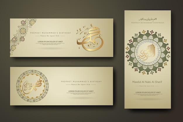 Profeta muhammad in calligrafia araba Vettore Premium