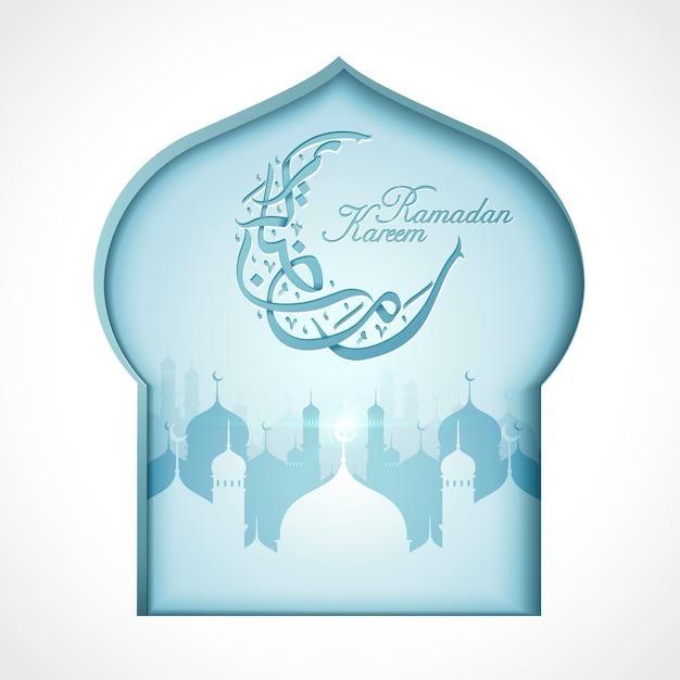 Illustrazione del festival di ramadan Vettore Premium