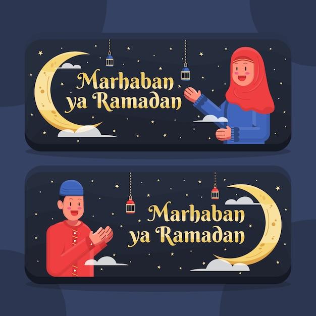 Illustrazione del fumetto della cartolina d'auguri di ramadan Vettore Premium
