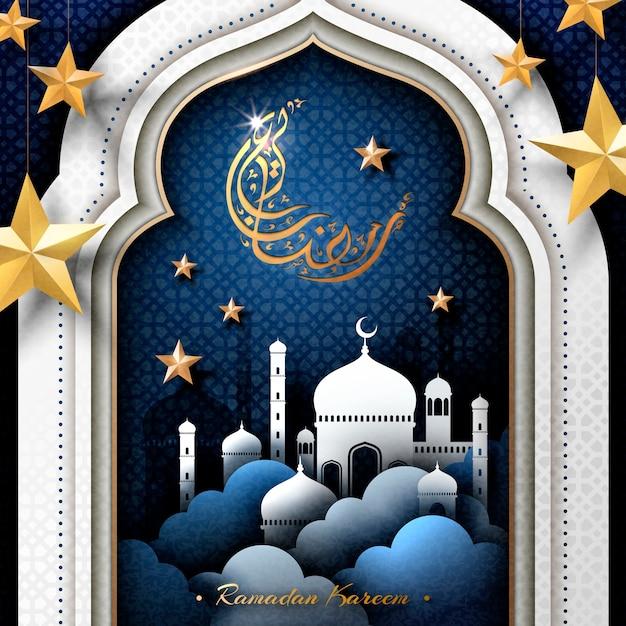 Illustrazione di ramadan e calligrafia araba con moschea coperta da nuvole e decorazioni a stella Vettore Premium