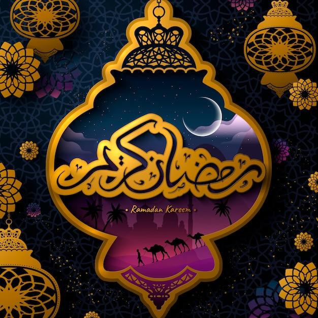 Illustrazione di ramadan con cammelli e moschea al crepuscolo con calligrafia araba al centro, può essere vista in una cornice a forma di lanterna Vettore Premium