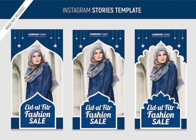 Modello di moda di storie di instagram ramadan Vettore Premium