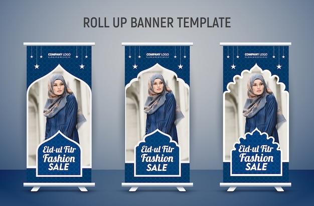 Modello di progettazione dell'insegna diritta di vendita del ramadan Vettore Premium
