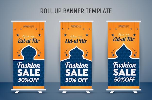Modello di progettazione banner in piedi ramadan Vettore Premium