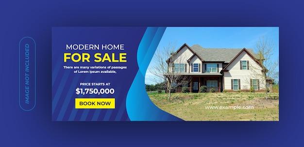 Immobiliare casa in vendita banner post social media Vettore Premium