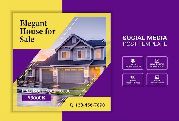 Banner di post sui social media per la vendita di immobili domestici Vettore Premium