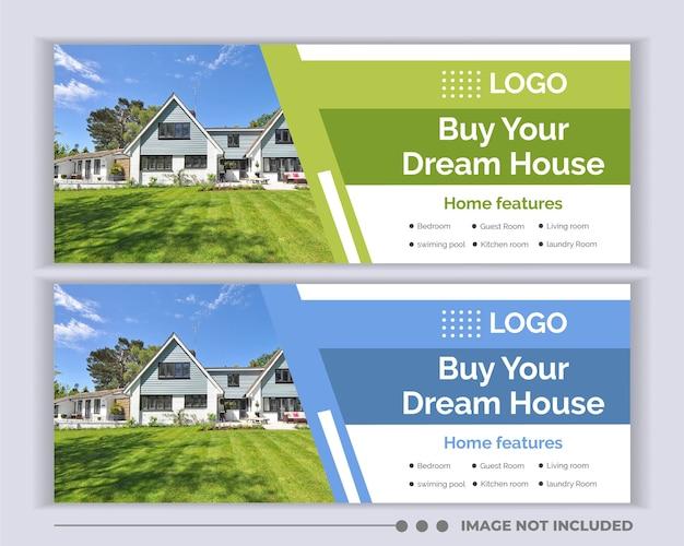 Modello di social media immobiliare Vettore Premium