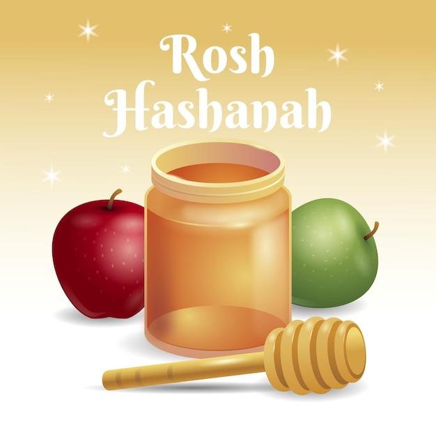 Rosh hashanah realistico con mela e miele Vettore Premium