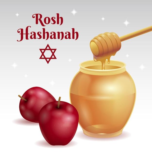 Rosh hashanah realistico con miele e mela Vettore Premium