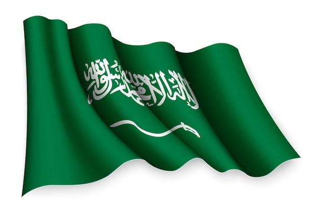 Bandiera sventolante realistica dell'arabia saudita Vettore Premium