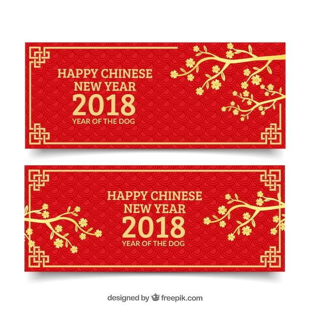 Bandiere cinesi rosse e dorate del nuovo anno Vettore Premium