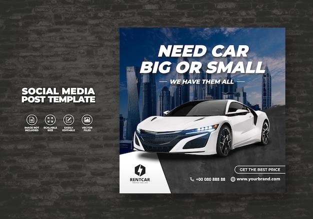 Noleggio auto per social media post banner moderno modello Vettore Premium