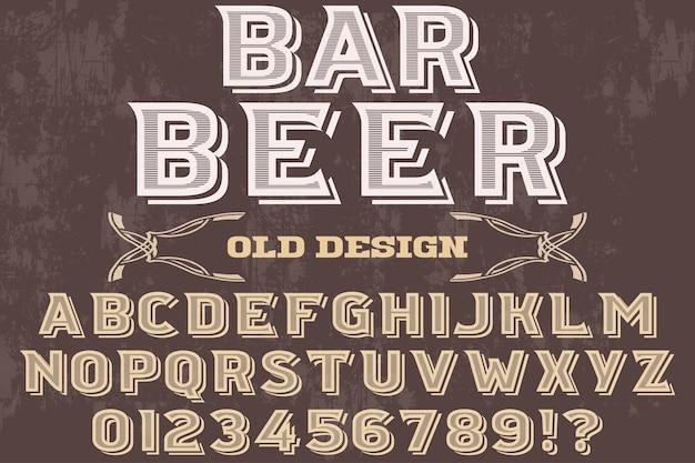 Birra di birra di progettazione di tipografia retro tipografica Vettore Premium