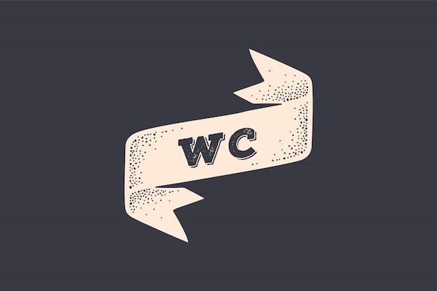 Wc a nastro. nastro della vecchia scuola con wc di testo Vettore Premium