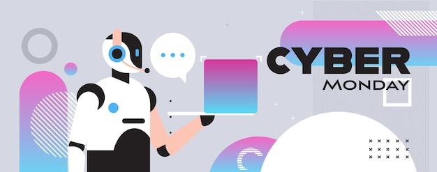 Robot operatore azienda laptop cyber lunedì grande offerta speciale di vendita Vettore Premium