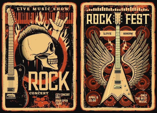 Manifesti e volantini del festival rock, festival della banda musicale di concerti, teschio vintage di grunge vettoriale e chitarra elettrica con le ali Vettore Premium