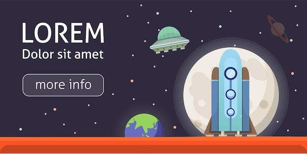 Razzo spaziale in stile cartone animato. modello di icone di design piatto per lo sviluppo dell'innovazione di nuove imprese. set di illustrazioni di navi spaziali. Vettore Premium