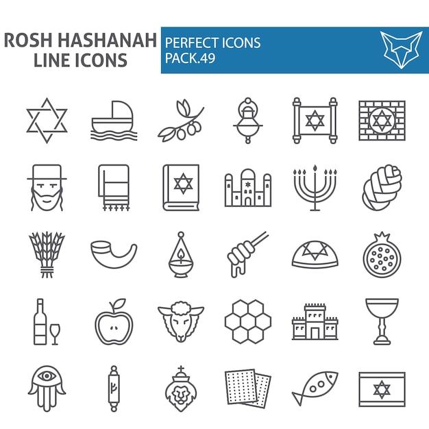 Insieme dell'icona di linea di rosh hashanah Vettore Premium