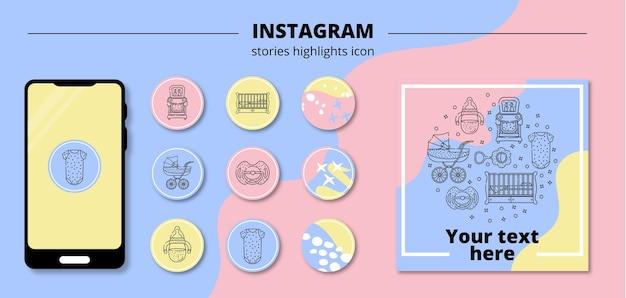 Icone rotonde per bambini in evidenza per storie eterne su instagram Vettore Premium