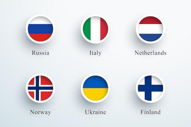 Round flag icon set russia italia paesi bassi Vettore Premium