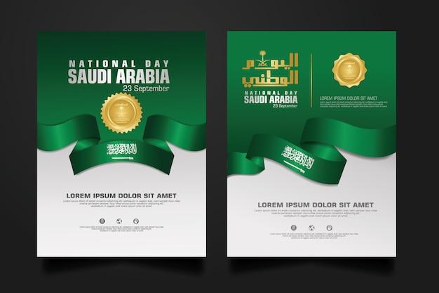 Modello di felice giornata nazionale arabia saudita con calligrafia araba. Vettore Premium