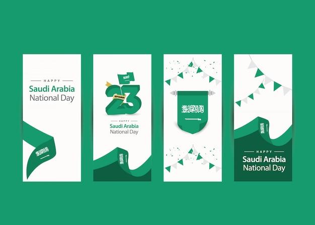 Modello di giorno dell'indipendenza dell'arabia saudita. Vettore Premium