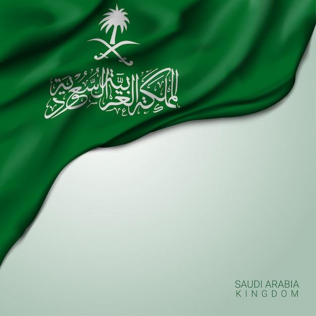 Bandiera sventolante regno dell'arabia saudita Vettore Premium