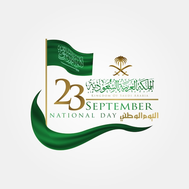 Festa nazionale dell'arabia saudita il 23 settembre Vettore Premium