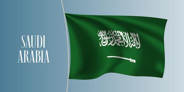 Arabia saudita sventola bandiera illustrazione vettoriale Vettore Premium