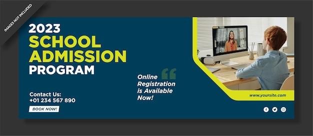 Design copertina facebook di ammissione alla scuola Vettore Premium