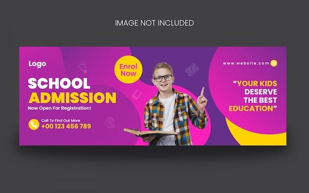 Modello di post sui social media per la copertina di ammissione alla scuola Vettore Premium