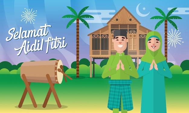 Selamat hari raya aidil fitri greeting card in stile piatto illustrazione con carattere di coppia musulmana con la tradizionale casa di villaggio malese / kampung, albero di cocco e tamburo Vettore Premium