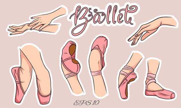 Set di ballerine e mani. gambe delle donne in scarpe da ballo. scarpette da ballo, scarpe da punta. Vettore Premium