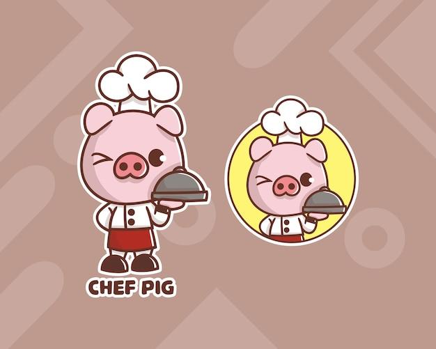 Set di logo mascotte maiale chef carino con aspetto opzionale. Vettore Premium