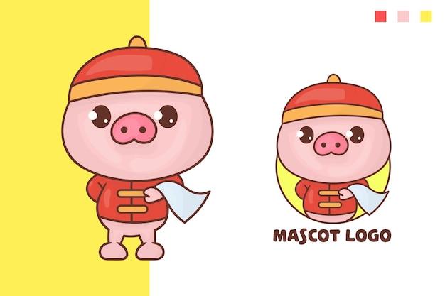 Set di simpatico logo mascotte chef maiale cinese con aspetto opzionale. Vettore Premium