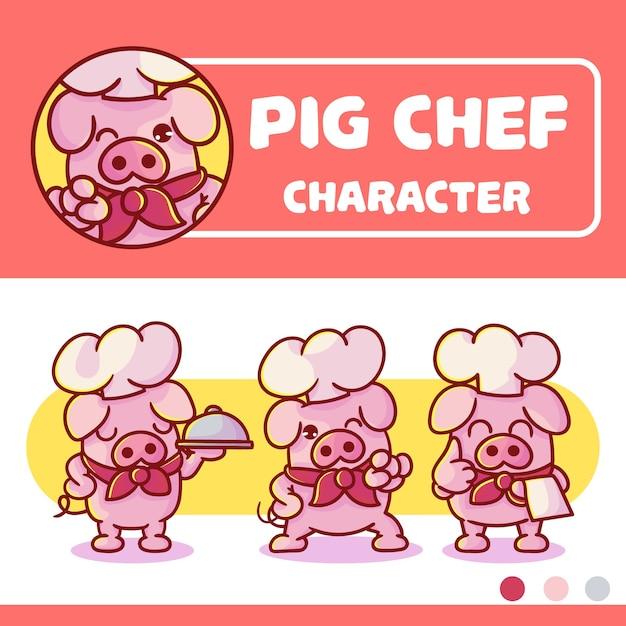 Set di simpatico personaggio chef di maiale con apprearance opzionale. kawaii premium Vettore Premium