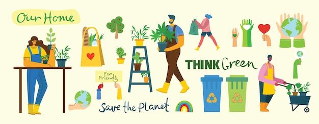 Set di immagini dell'ambiente di risparmio ecologico. persone che si prendono cura del collage del pianeta. Vettore Premium