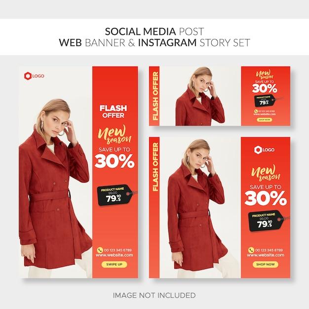 Set di banner di moda su diverse dimensioni: orizzontale, quadrato, verticale Vettore Premium