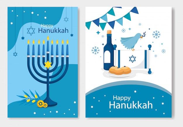 Set di felice hanukkah con decorazione Vettore Premium