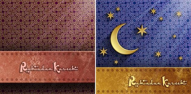 Impostare il ramadan kareem islamico Vettore Premium