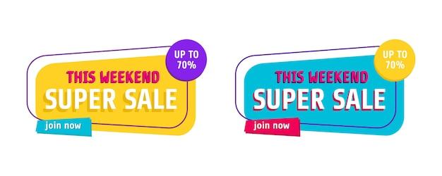 Set di banner astratti alla moda. manifesto e bandiera di vendita istantanea. Vettore Premium